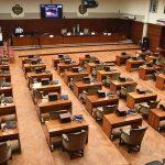Legislatura Jujuy