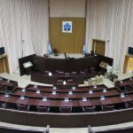 Legislatura Neuquen